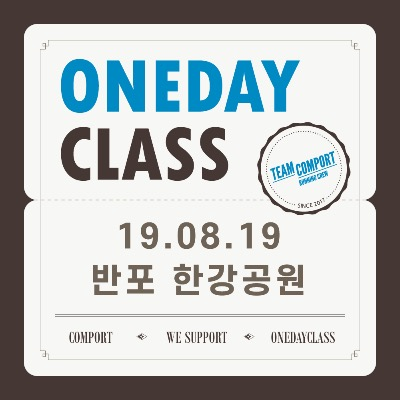 TCPT ONE DAY CLASS(마감)
